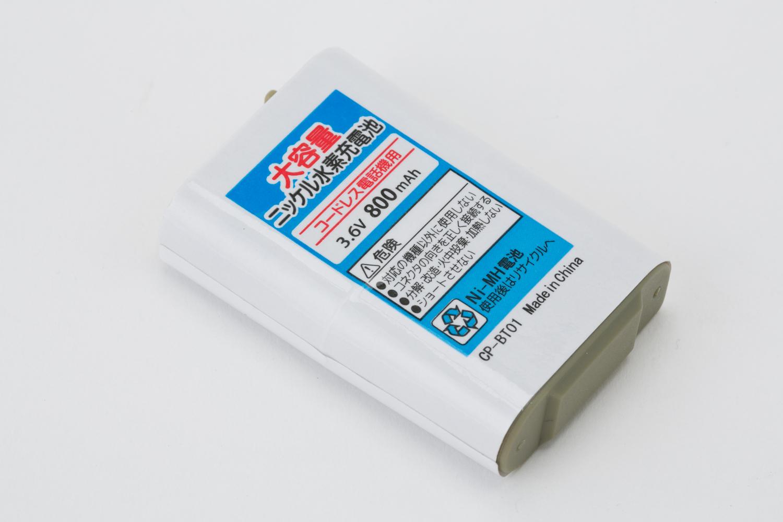 【CP-BT01】パナソニック Panasonic KX-FAN51/HHR-T407/ NTT 電池パック-092(CT-デンチパック-092)/ELPA THB-124/TSB-124 対応互換充電池 コードレス電話子機用バッテリー